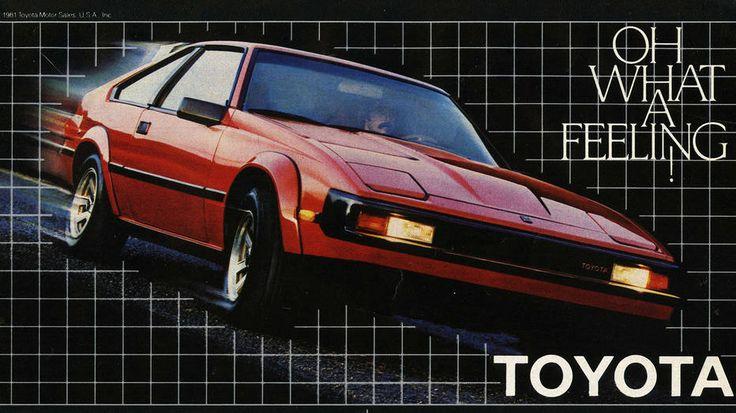 1982 supra ad
