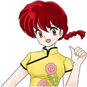 Ranma 1/2 - http://www.line-stickers.com/ranma-12/