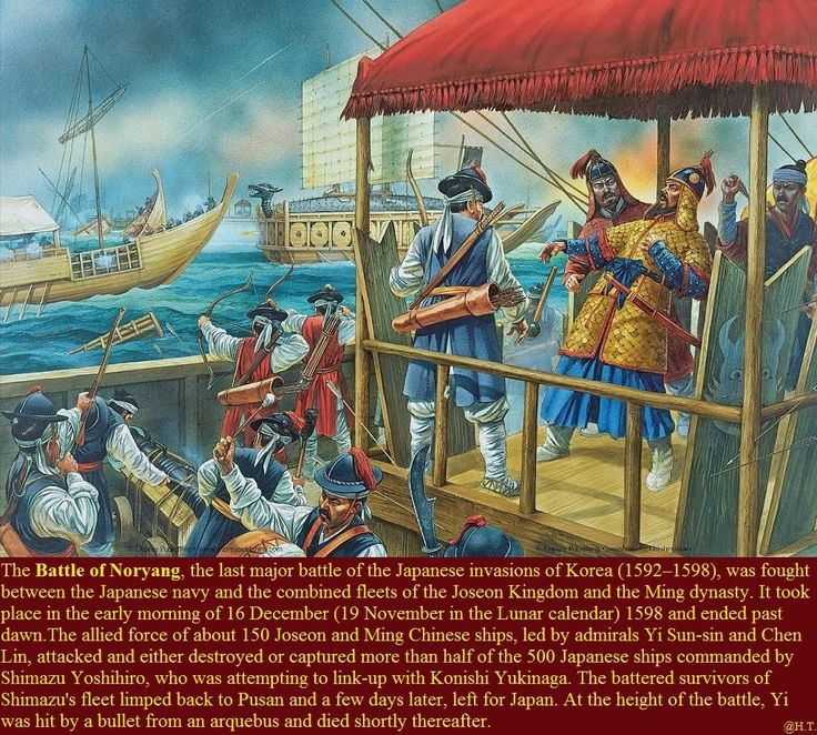 16 December 1598 - Battle of Noryang, in which the Korean hero Admiral Yi Sun-sin is killed.