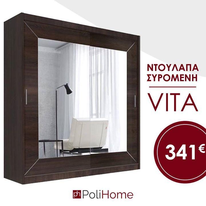 Συρόμενη ντουλάπα Vita  2 διαθέσιμα μεγέθη  Μοντέρνος σχεδιασμός  Μεγάλος εξωτερικός καθρέπτης  Παράδοση σε όλη την Κύπρο  Υπηρεσία συναρμολόγησης Καν'τε τη δική σας εδώ: https://goo.gl/DYsi5z