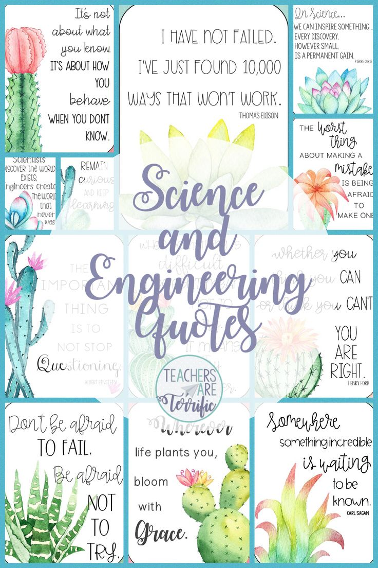 Science and Engineering Quotes your Classroom!