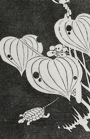 伊藤若冲『水葵(みずあおい)』-拓版摺(額装もできます) - 京都 木版画の販売 Winds!芸艸堂(うんそうどう)/Ukiyo-e, Woodblock print - Winds! UNSODO
