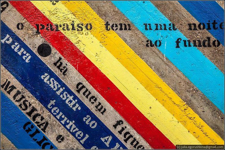 Portugal02 Вся фотокнига по Португалии: путешествие в страну на краю Европы