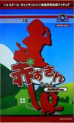レチェリー フェアリーテイルフィギュア 赤ずきんちゃん ハイキングver 完成品