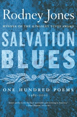 Houghton Mifflin published 2007 International Griffin Poetry Prize shortlisted collection Salvation Blues by Rodney Jones, and 2013 International Griffin Poetry Prize shortlisted collection Night of the Republic by Alan Shapiro.