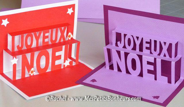 cartes de voeux kirigami a imprimer