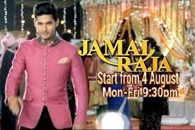Jamai Raja 20 February 2016 Zee Tv HD ONLINE