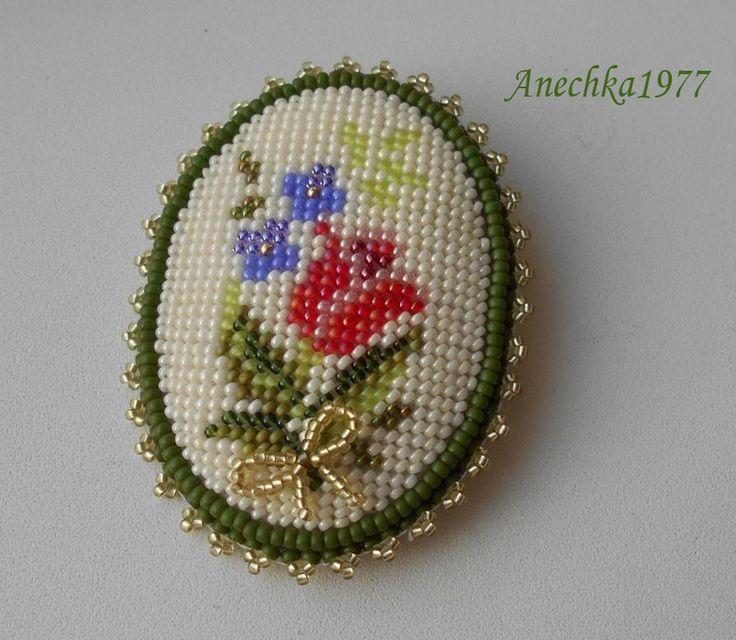 Аленький цветочек (3 шт.) | biser.info - всё о бисере и бисерном творчестве