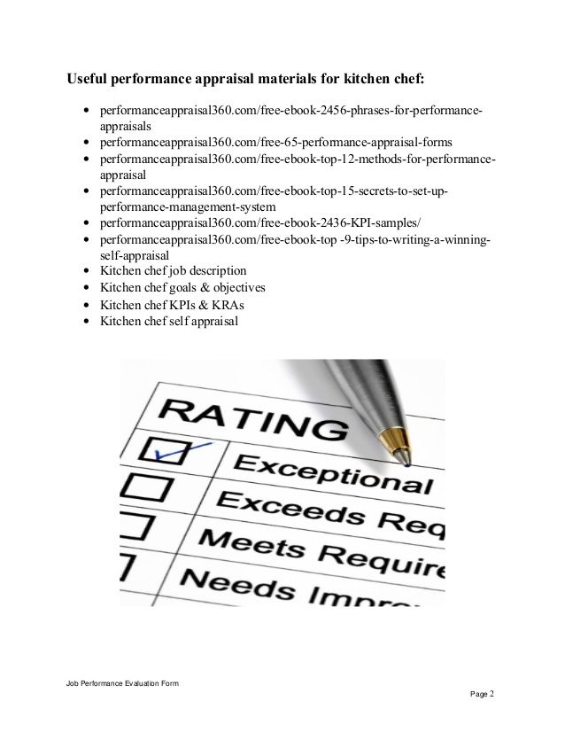 Kitchen Chef Performance Appraisal Performance Appraisal Evaluation Form Performance Evaluation