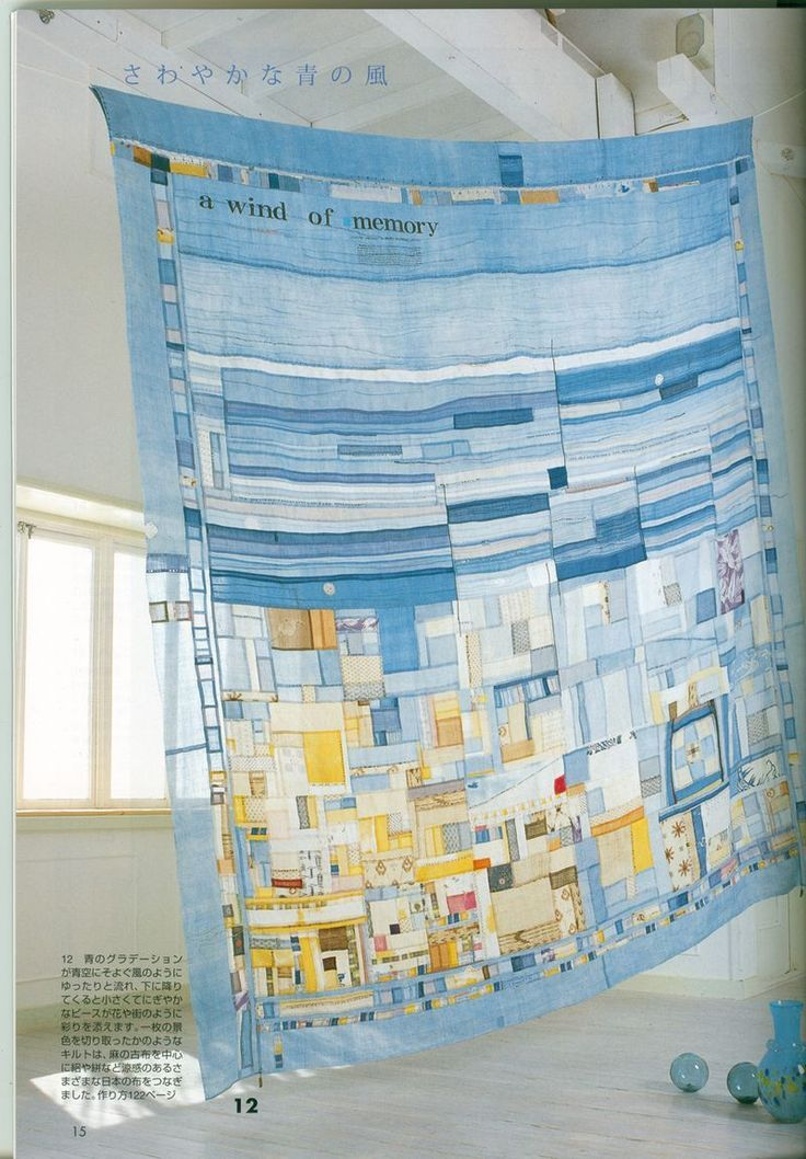 Quilts japan one.