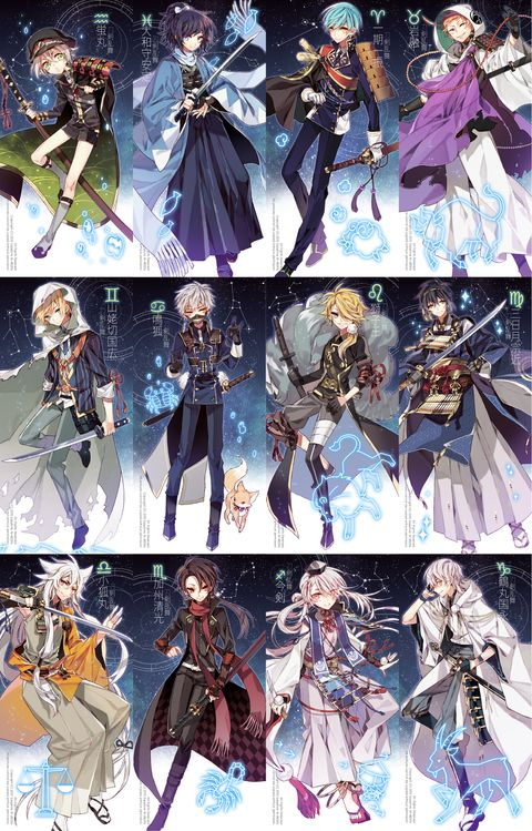 刀剣乱舞☆星座 by Sapphire  [Leo, (my zodiac sign) is freaking ma type of man *^*]