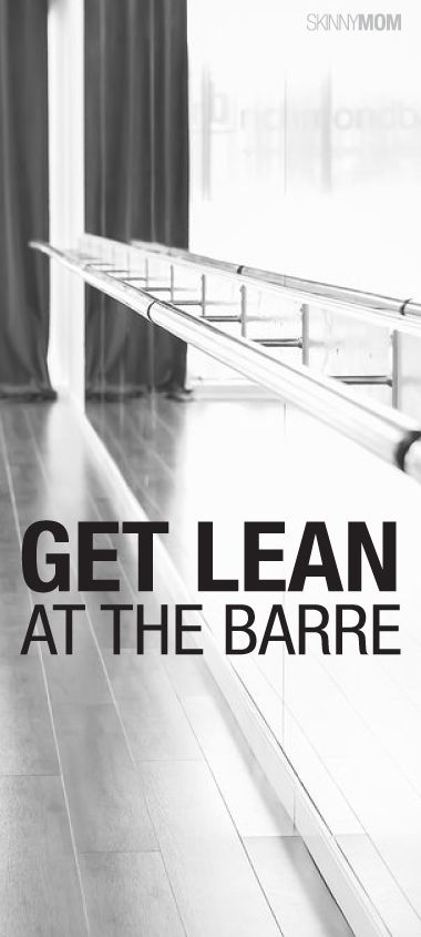Curious to know more about the new barre workout?  Learn more about this tough workout here!
