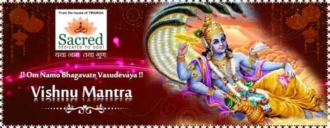 In Hindu Mythology god Vishnu is the preserver and protector of creation. In the Trinity of Brahma, Vishnu and Shiva, Vishnu is the embodiment of mercy and goodness. Recite Vishnu Mantra daily to be protected from Obstacles.