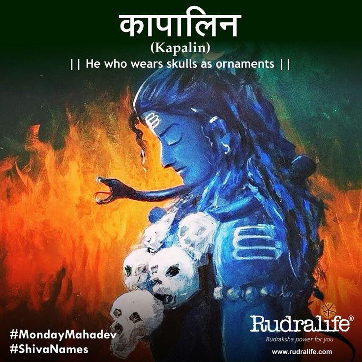 #rudralife #shiva #MondayMahadev #Kapalin
