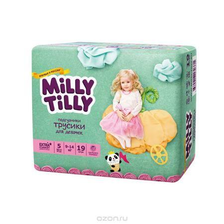 Подгузники-трусики для девочек Milly Tilly 5, 9-14 кг, 19 шт  — 472р.  Отличие трусиков-подгузников для мальчиков и девочек: исходя из анатомических особенностей усилены разные зоны впитываемости, использован разный эмоциональный дизайн. Мягкий дышащий материал позволяет свободно циркулировать воздуху внутри подгузника. Комфорт в движении - супермягкий широкий поясок из многочисленных эластичных резиночек надежно фиксирует трусики и при этом не стесняют движений малыша. Комфортная защита…