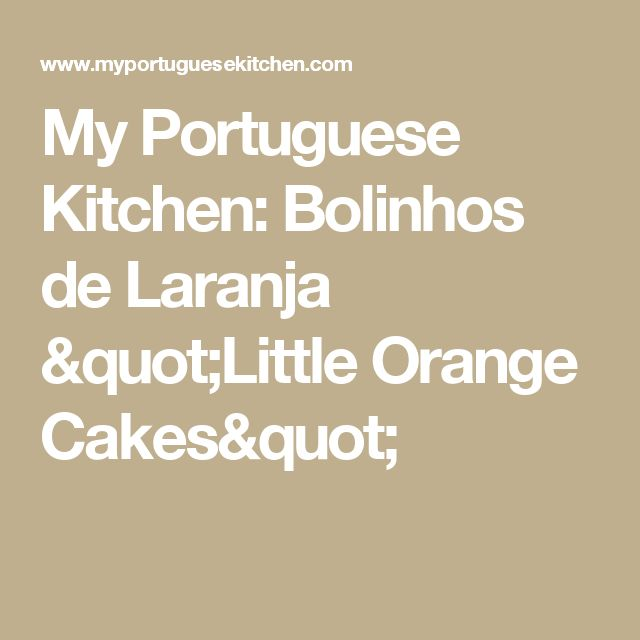"My Portuguese Kitchen: Bolinhos de Laranja ""Little Orange Cakes"""