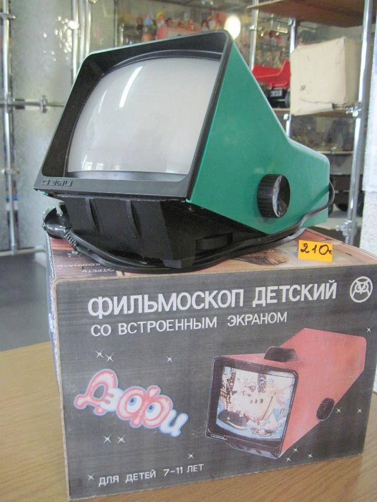 Зелёный фильмоскоп. Детство СССР - http://samoe-vazhnoe.blogspot.ru/