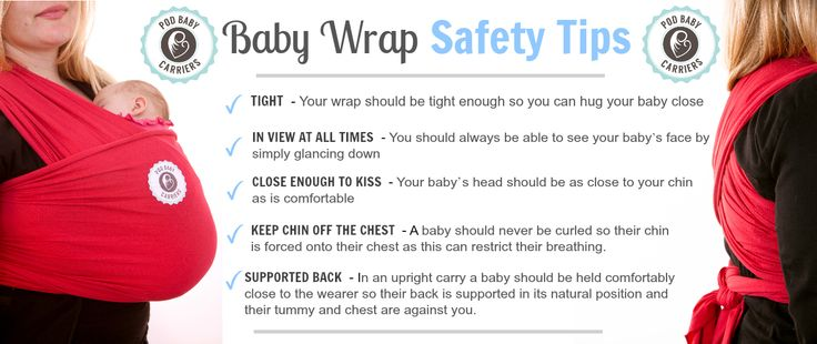 baby wrap safety tips