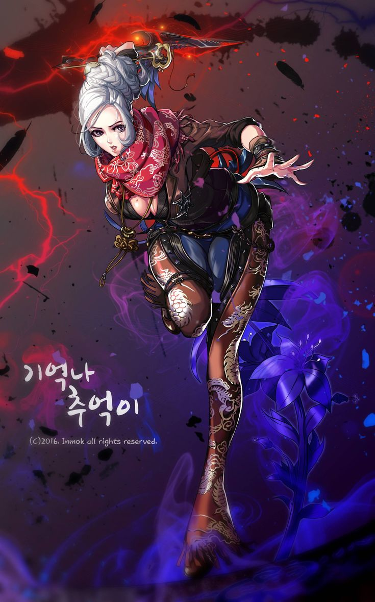 Pin by Lilath on Blade and Soul Character art, Fantasy