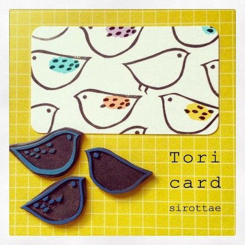 Sello pájaros - birds stamps