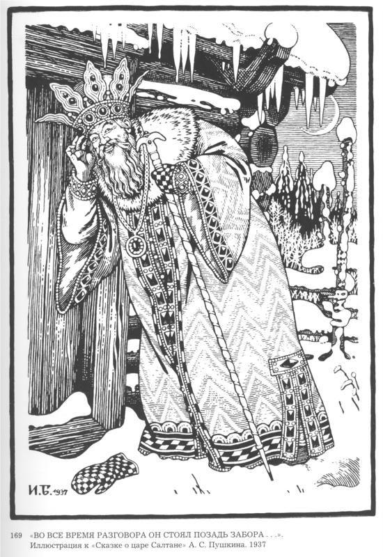 "Illustration for the Russian Fairy Story ""Salt"" - Ivan Bilibin - WikiPaintings.org"