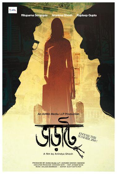 Movie Name: Bharaate Produced by Avma Media LLP | Avishek Ghosh | Manish DOP – Joydeep Bose | Music- Dolaan-Mainnakk Director – Anindya Ghosh  Releasing 11th April