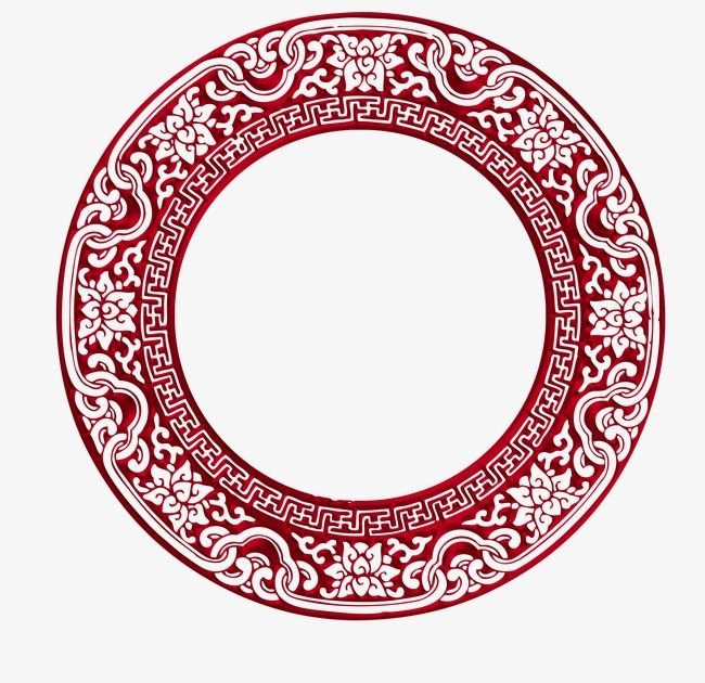 Chinese Border Circular Pattern Chinese Clipart Chinese Pattern Circular Border Png And Vector With Transparent Background For Free Download Chinese Patterns Circular Pattern China Art