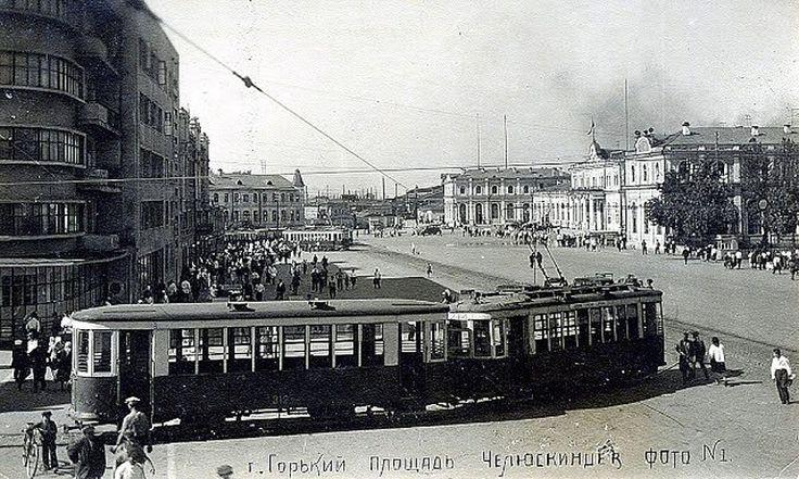 Пл.Челюскинцев (у вокзала)