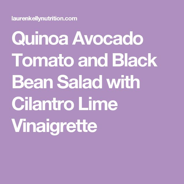 Quinoa Avocado Tomato and Black Bean Salad with Cilantro Lime Vinaigrette