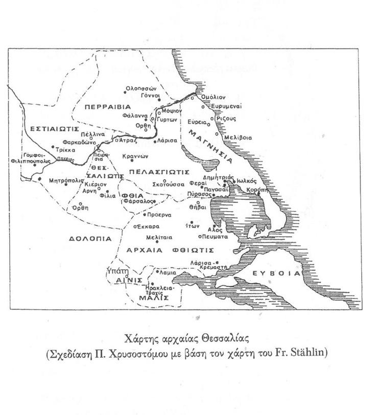 Οι Θεσσαλοί ήταν αρχαίος λαός με πιθανή κοιτίδα την περιοχή της Θεσπρωτίας.Κατά τον 11ο αιώνα π.Χ. μετακινήθηκαν στην περιοχή της σημερινής Θεσσαλίας στην οποία έδωσαν το όνομά τους. Κατά την εγκατάστασή τους στην Θεσσαλία υπέταξαν ή εκτόπισαν τους προγενέστερους λαούς που ήταν εγκατεστημένοι εκεί. Οι παλαιότεροι κάτοικοι της Θεσσαλίας, οι Αιολείς, οι Βοιωτοί, οι Αινιάνες κ.α. μετακινήθηκαν ανατολικά ή νότια ιδρύοντας νέα κράτη και αποικίες.