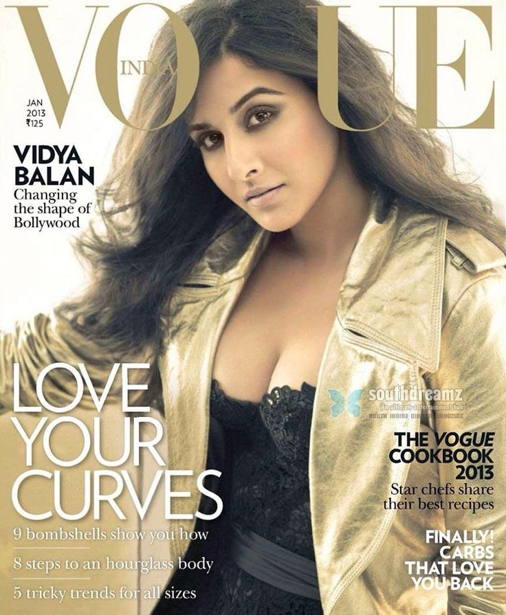 Vogue India January 2013 | Vidya Balan on the Magazine Cover