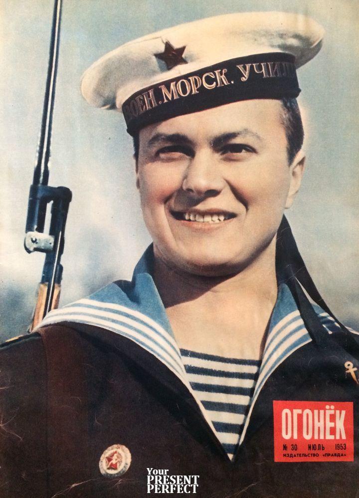 фото советского моряка моментом