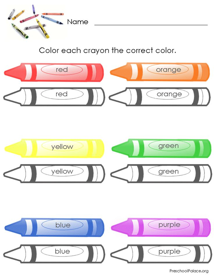 Free Preschool Printables worksheets