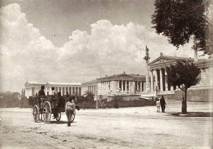 Αθήνα, οδός Πανεπιστημίου, φωτογραφία Οδυσσέα Φωκά, περίπου 1900, αρχείο Εθνικής Πινακοθήκης- Μουσείου Α. Σούτζου.