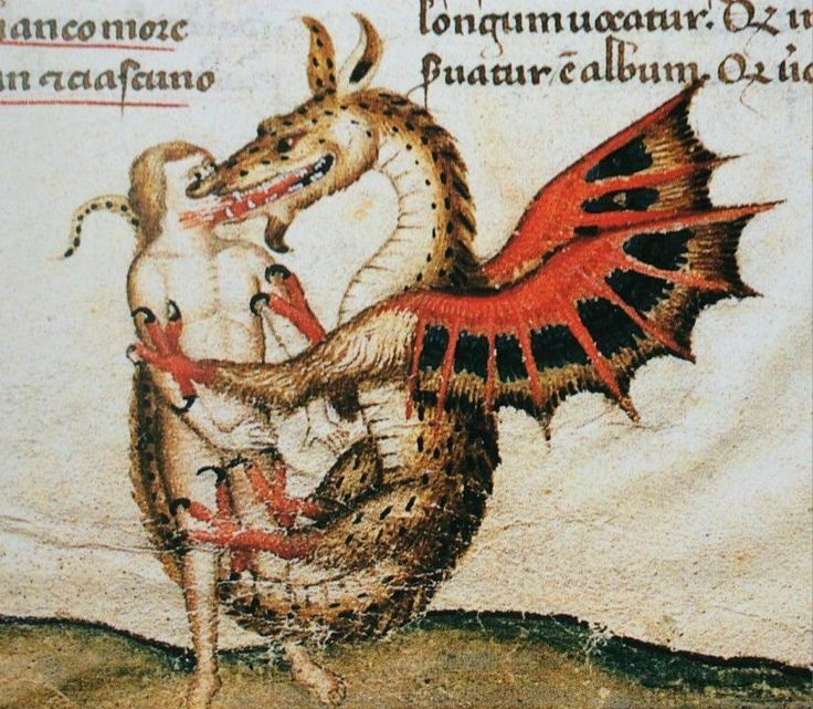 Dante's  Divine Comedy, Le manuscrit de l'Enfer du Musée Condé à Chantilly (ms. 597)