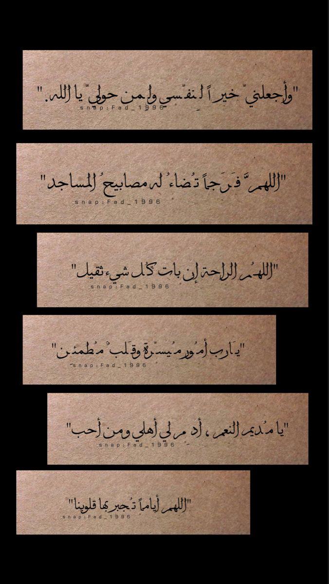 اقبتاسات Coffee Love Quotes Beautiful Quran Quotes Quotes For Book Lovers