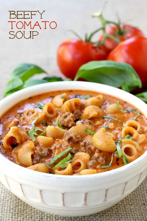 If you need a quick and comforting dinner that you're whole family will love this Beefy Tomato Soup is what you're looking for!