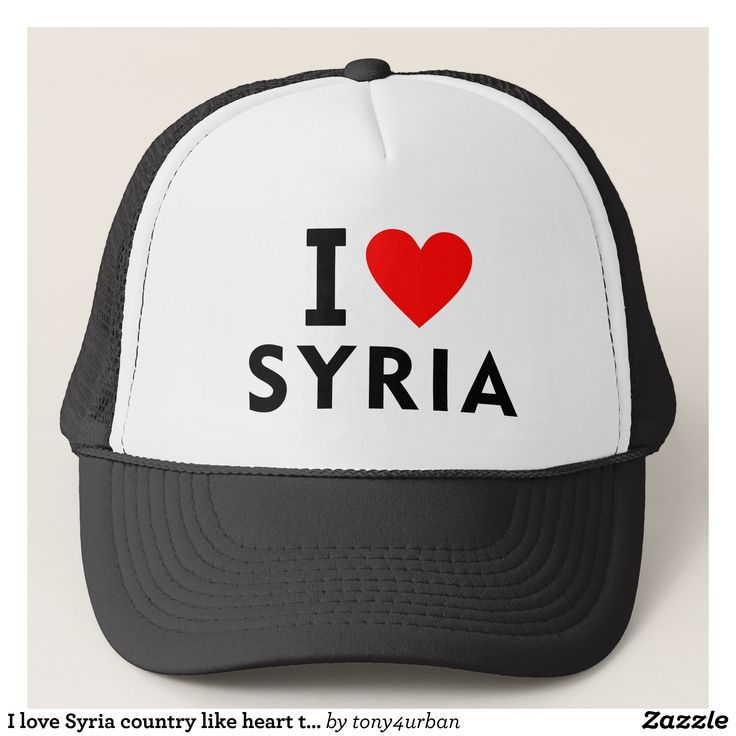 I love Syria country like heart travel tourism Trucker Hat - Urban Hunter Fisher Farmer Redneck Hats By Talented Fashion And Graphic Designers - #hats #truckerhat #mensfashion #apparel #shopping #bargain #sale #outfit #stylish #cool #graphicdesign #trendy #fashion #design #fashiondesign #designer #fashiondesigner #style