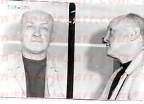 "Joseph ""Joe Mac"" McDonald  was a Irish-American mobster and high ranking member of the Winter Hill Gang.  McDonald was a veteran World War II, and a charter member of the Winter Hill Gang, he made the FBI's Ten Most Wanted List after a stamp robbery.  One of the originators of the Winter Hill Gang, he was close friends with gang leader James ""Buddy"" McLean. He was a close friend of Stephen Flemmi due to his military stint during the Korean War."