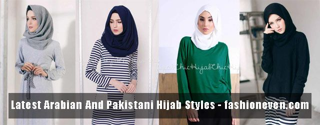 new latest arabian and pakistani hijab styles trend 2017 2018