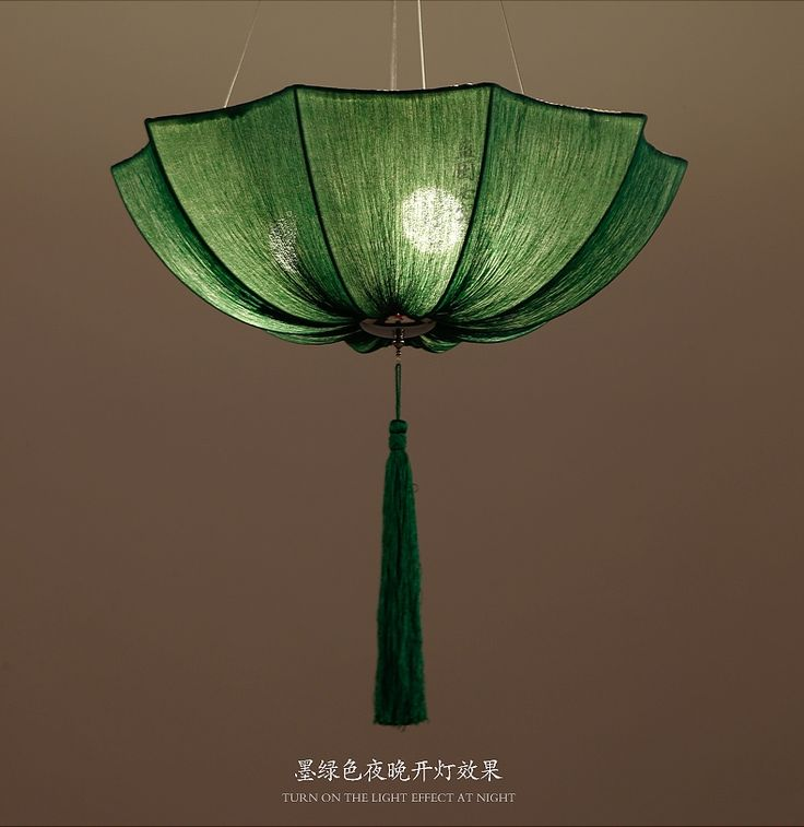 88.00$  Buy here - http://alizen.shopchina.info/1/go.php?t=32787750796 - Chinese cloth classical imitation cloth umbrella pendant lamp lantern Restaurant balcony aisle Club Creative umbrella  #magazineonlinewebsite