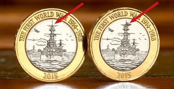 Experts speculated that two versions of the Navy £2 coin were produced – one with a flag on the mast and one without