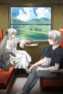 Yosuga no Sora Anime