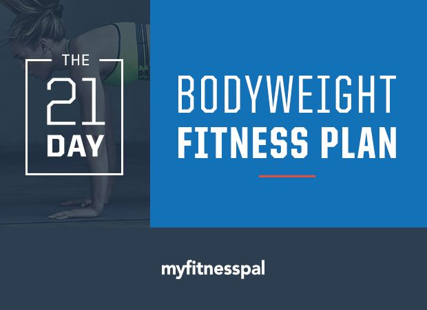 Welcome back to the 21-Day Bodyweight Fitness Plan, your spark that will ignite a fitness habit. No equipment is needed, and there's no guess work about what you should do on a given day. Just follow the plan outlined below for each day of the week for 21 consecutive days, and enjoy the progress as …