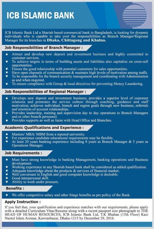 Sharif Home Appliance Limited Job Circular  Job Circular