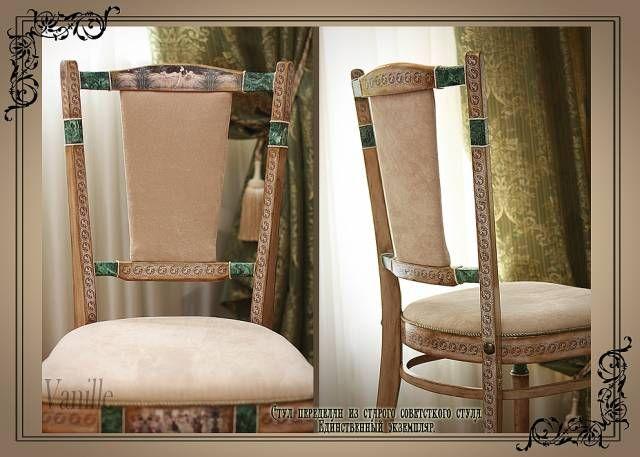Реставрация кресла мастер класс