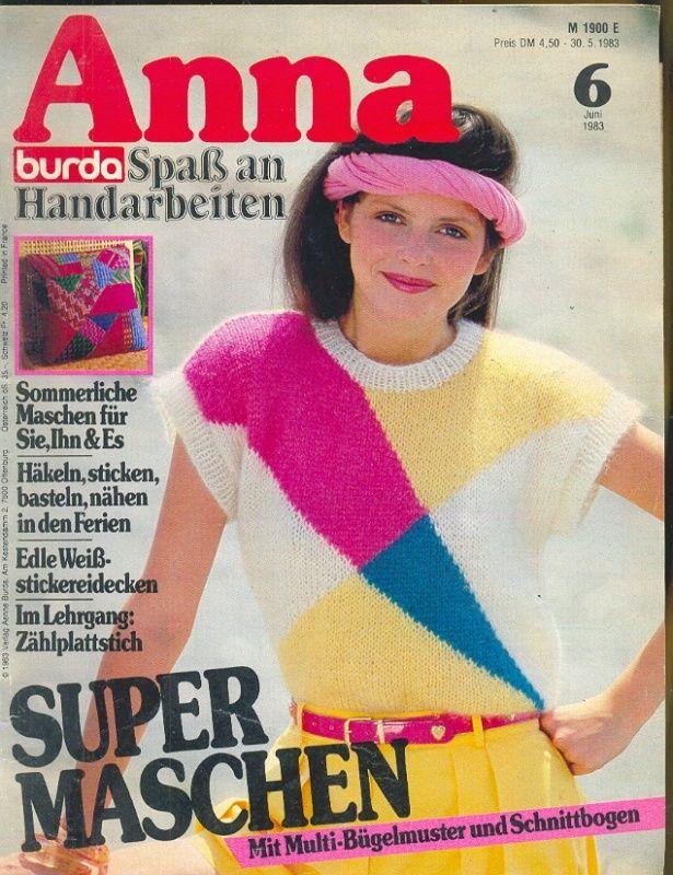 ANNA BURDA Spaß an Handarbeiten 1983 6