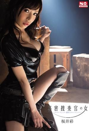[SNIS263] Secret Woman Investigator – Double Faith – The Traitorous Agent – Aya Sakurai