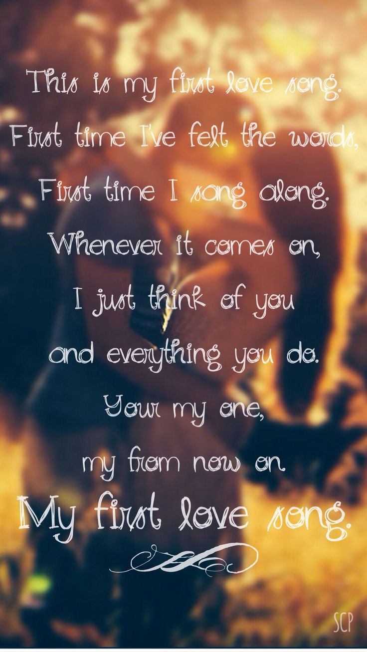 First Love Song by Luke Bryan lyrics. Country quotes country lyrics