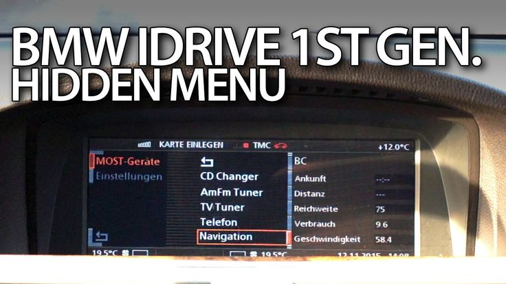 How to enter hidden menu in #BMW #iDrive 1st generation 7-Series #E65 #E66 #cars #GPS #navigation